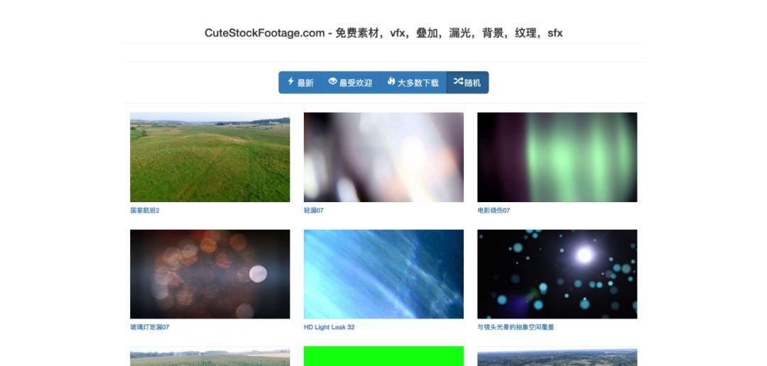 10个无版权视频素材网站  第6张