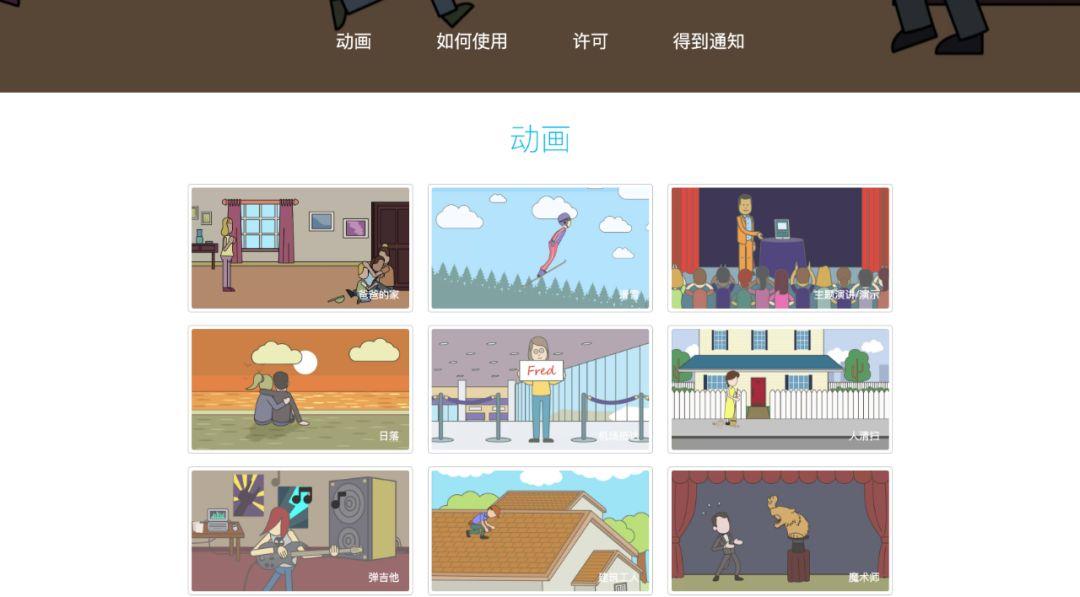 10个无版权视频素材网站  第8张